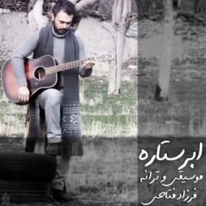 Farzad Fattahi - Abar Setareh