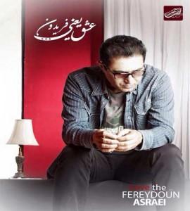 Fereydoun Asraei - The Love Is