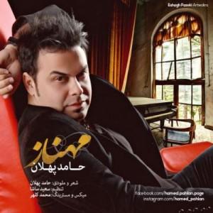 Hamed Pahlan - Mahnaz