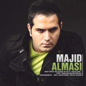 Majid-Almasi-Hagh-Dari