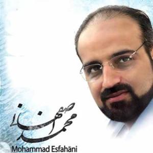 Mohammad-Esfahani---Shekveh-(Album-Demo)