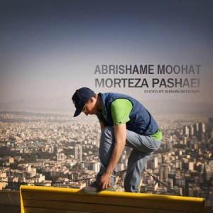 Morteza-Pashaei---Abrishame-Moohat