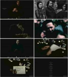 Morteza-Pashaei-To-Rafti-Video