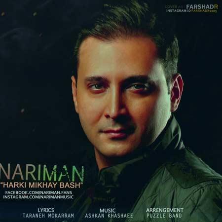 Nariman-Harki-Mikhay-Bash-600x600