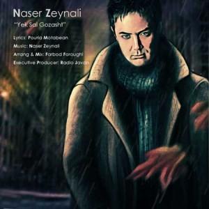 Naser-Zeynali---Yek-Sal-Gozasht