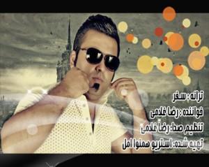 Reza_gholami -safar