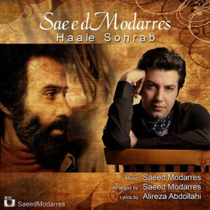 Saeed-Modarres---Haale-Sohrab