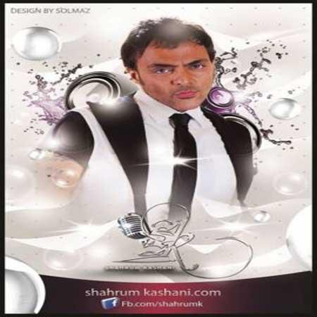 Shahrum-Kashani---Tarzeh-Negahet