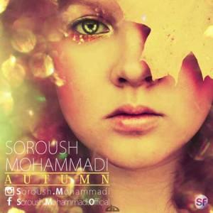 Soroush Mohammad - Payiz