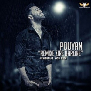 pouyan-baraye-akharin-bar-remix