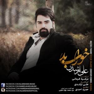 Ali Arshadi - Khabe Bad