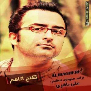 Ali Bagheri - Konje Otagham