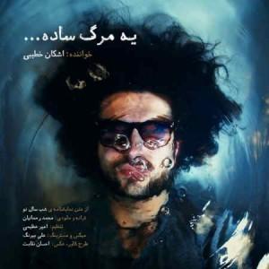 Ashkan Khatibi - Ye Marge Sade