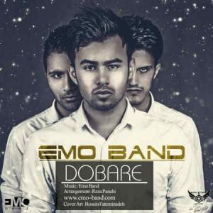 EMO Band - Dobare