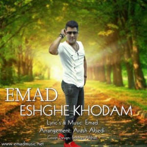 Emad - Eshghe Khodam