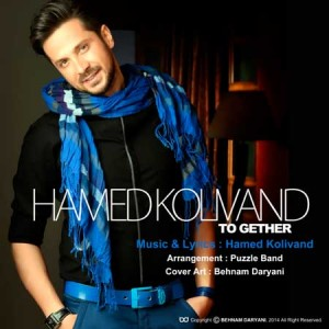 Hamed-Kolivand---Ba-Ham