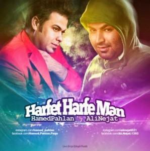 Hamed-Pahlan-Harfet-Harfe-Man