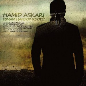 Hamid Askari Esmam Hanoz Rote