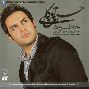 Hossein-Tavakoli---Khatereha