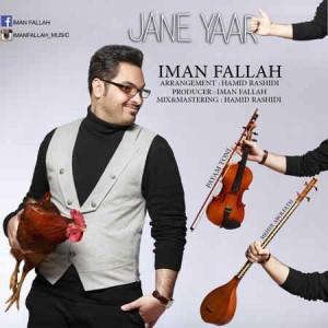 Iman Fallah - Jaane Yaar