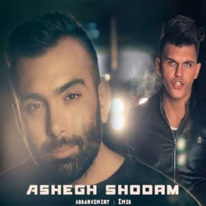 Masoud Sadeghloo And Mohammad Ghotbi - Ashegh Shodam