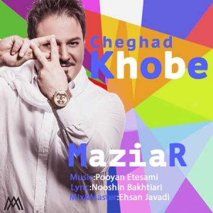 Maziar-Asri---Cheghad-Khobe