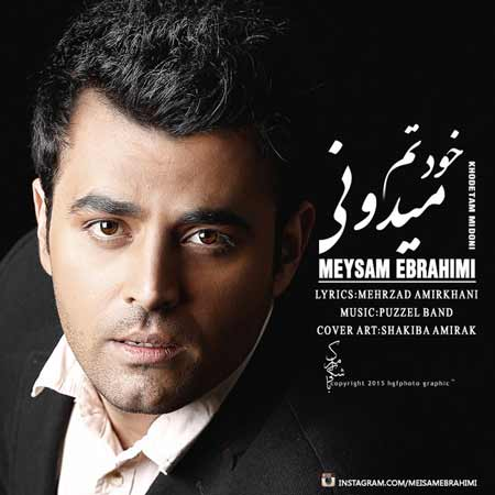 Meysam-Ebrahimi---Khodetam-Midooni