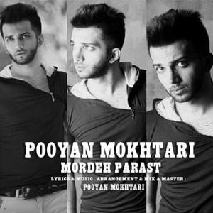 Pooyan-Mokhtari-Mordeh-Parast