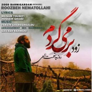 Roozbeh Nematollahi - Zood Barmigardam