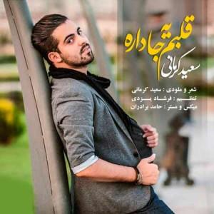 Saeed-Kermani---Ghalbam-Ye-Ja-Dare