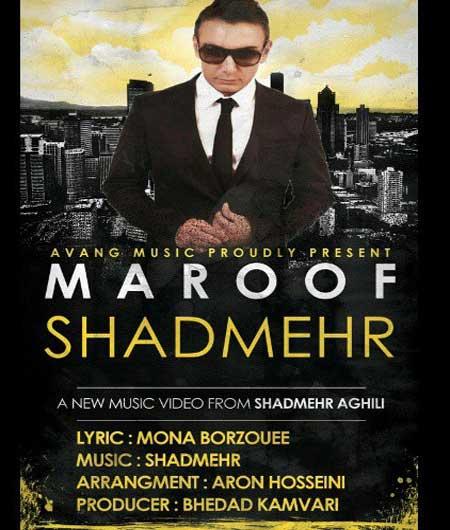 Shadmehr---Maroof