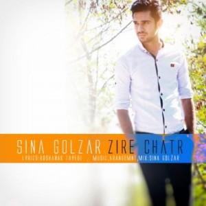 Sina Golzar - Zire Chatr