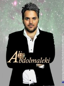 Ali-Abdolmaleki-Aslan-Yedafe-e-Shod-Ke-Goftam-Mikhamet