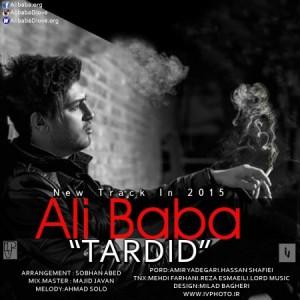 Ali-Baba-Tardid
