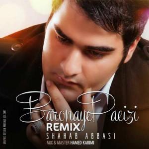 AliArshadi-Baronaye-Paiezi(Remix)