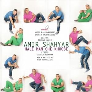 Amir-Shahyar - Hale man che khube