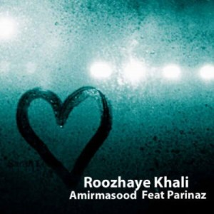 Amirmasood-Roozhaye-Khali-Ft-Parinaz