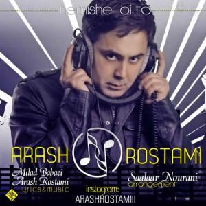 Arash-Rostami-Nemishe-Bi-To