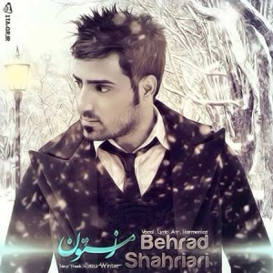Behrad-Shahriari-Zemestoon