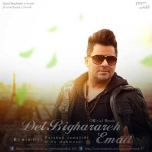 Emad-Del-Bigharareh