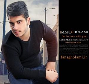 Iman Gholami - Daram Asheghet Misham