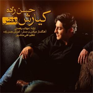 Kiarash Hasanzadeh - Boghz