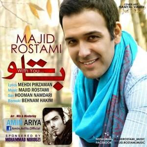 Majid Rostami - Ba To