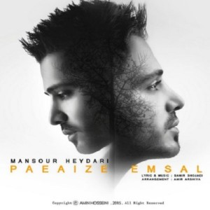 Mansour Heydari - Paeeze Emsal
