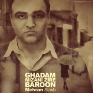 Mehran-Atash-Ghadam-Mizani-Zire-Baroon