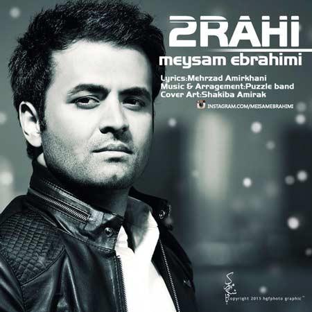 Meysam-Ebrahimi-Dorahi
