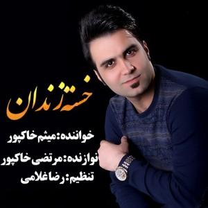 Meysam-Khakpour-Khaste-Zendan