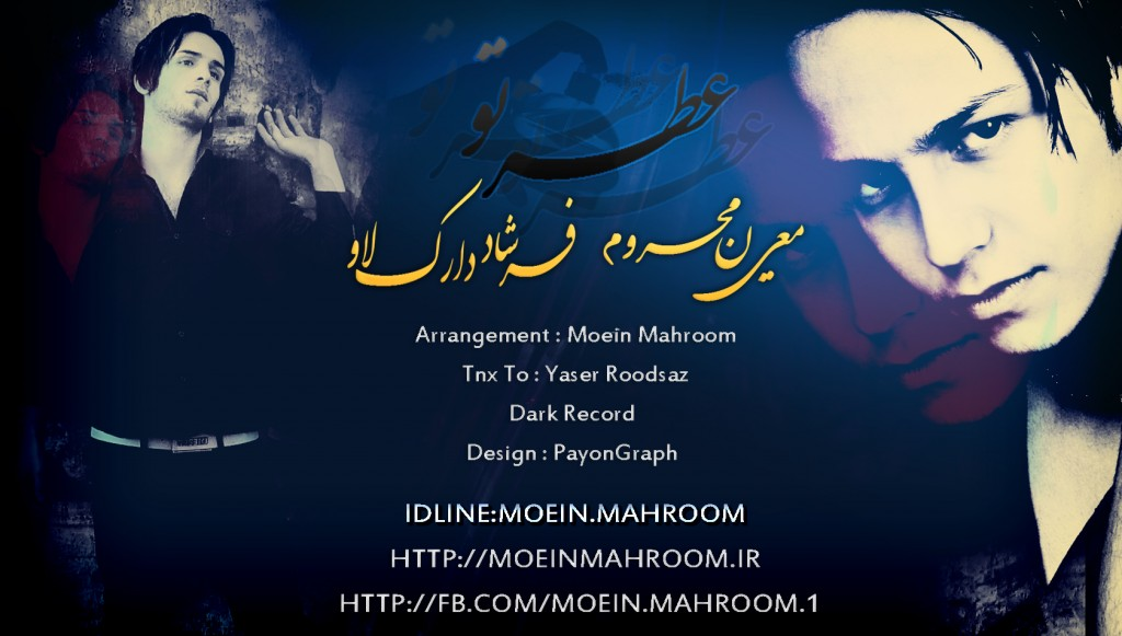 Moein Mahroom Ft Farshad Dark Love -  Atre To
