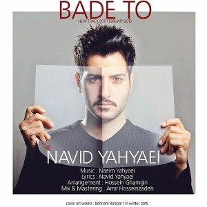 Navid Yahyaei - Bade To