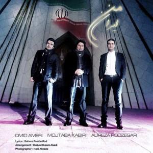 Omid-Ameri-Irane-Man-(Ft-Mojtaba-Kabiri-Ft-Alireza-Roozegar)
